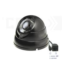SAF-IP1200.HD(Металл/Черная). Уличная IP камера видеонаблюдения.