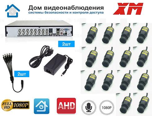 KIT14AHDMINI01AHD1080P. Комплект видеонаблюдения на 14 миниатюрных AHD камер 2МП