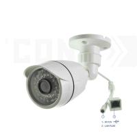 SAF-IP135HD(Пластик/Белая). Уличная IP камера видеонаблюдения.
