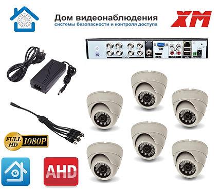 KIT6AHD300W1080P. Комплект видеонаблюдения на 6 внутренних 1080P камер.