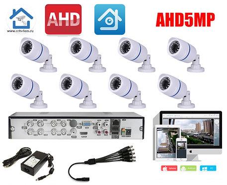 KIT8AHD100W5MP. Комплект на 8 уличных камер с разрешением 5мП