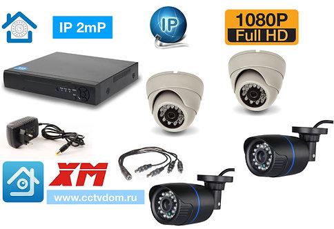 KIT4IP100B300W1080P. Комплект IP видеонаблюдения на 4 камеры 2мП 1080P