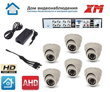 KIT6AHD300W720P. Комплект видеонаблюдения на 6 внутренних HD720P камер.