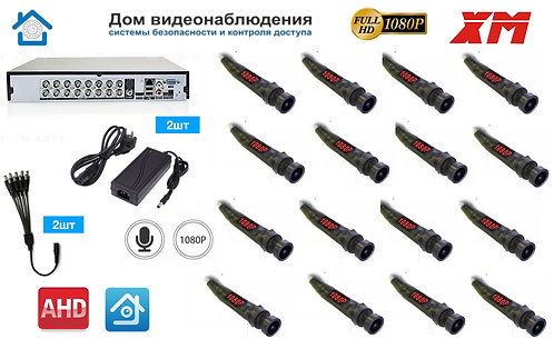KIT16AHDMINI05AHD1080P. Комплект видеонаблюдения на 16 миниатюрных AHD камер 2МП
