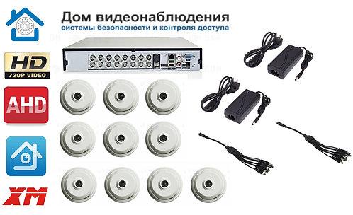 KIT10AHD310W720P. Комплект видеонаблюдения на 10 внутренних HD720P камер.