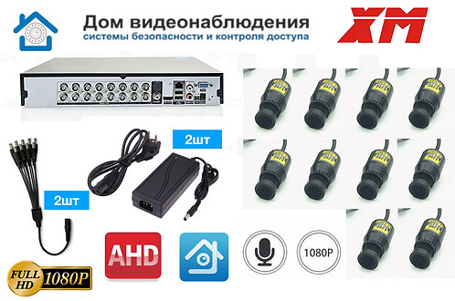 KIT10AHDMINI01AHD1080P. Комплект видеонаблюдения на 10 миниатюрных AHD камер 2МП