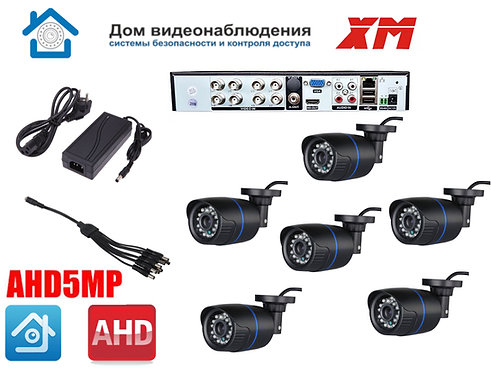 KIT6AHD100B5MP. Комплект видеонаблюдения на 6 уличных камер 5 мП.