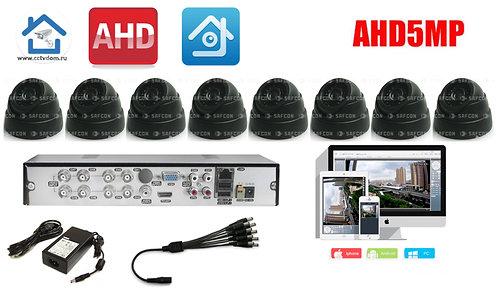 KIT8AHD300B5MP. Комплект на 8 внутренних камер с разрешением 2мП