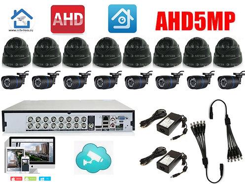 KIT16AHD100B300B5MP. Комплект на 8 внутренних и 8 уличных камер 5 мП