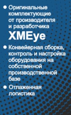 Снимок экрана 2020-01-27 в 17.46.05.png