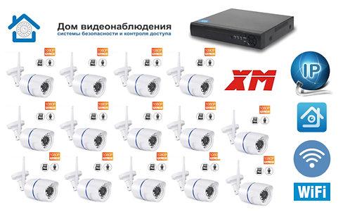 KIT14IPWF100W1080P. Комплект IP Wi-Fi видеонаблюдения на 14 уличных  камер 2 мП