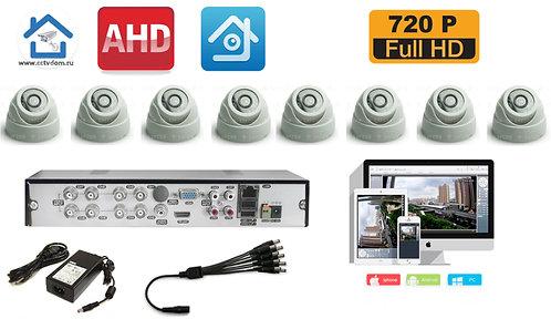 KIT8AHD300W720P. Комплект на 8 внутренних AHD HD720P камер