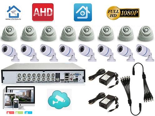 KIT16AHD100W300W1080P. Комплект на 8 внутренних и 8 уличных камер 2мП