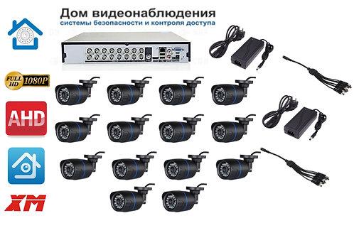 KIT14AHD100B1080P. Комплект видеонаблюдения на 14 уличных FULL HD 1080P камер.