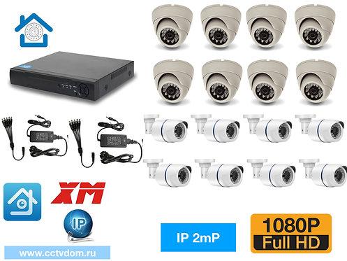 KIT16IP100W300W1080P. Комплект IP видеонаблюдения на 16 камер 2мП 1080P