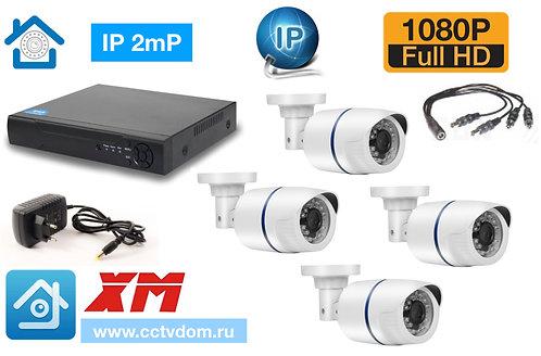 KIT4IP100W1080P. Комплект IP видеонаблюдения на 4 камеры 2мП 1080P.