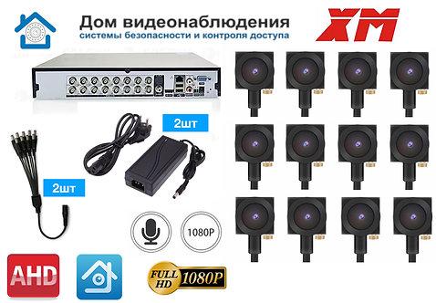 KIT12AHDMINI09AHD1080P. Комплект видеонаблюдения на 12 миниатюрных AHD камер 2МП