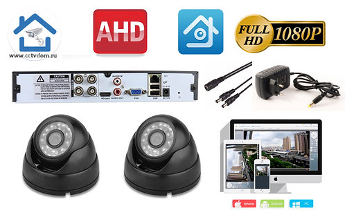 KIT2AHD300B1080P. Комплект видеонаблюдения на 2 внутренние 1080P камеры.