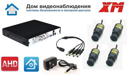 KIT4AHDMINI01AHD1080P. Комплект видеонаблюдения на 4 миниатюрные AHD камеры 2МП.