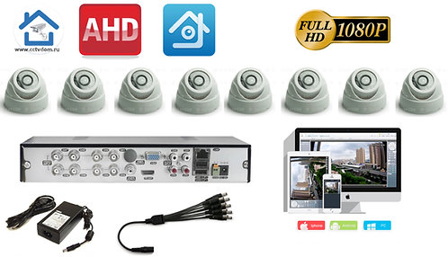 KIT8AHD300W1080P. Комплект на 8 внутренних Full HD камер.