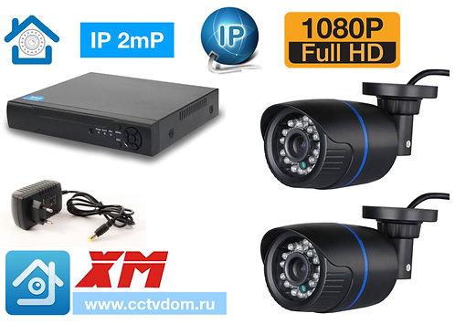 KIT2IP100B1080P. Комплект IP видеонаблюдения на 2 уличные камеры 2мП 1080P.