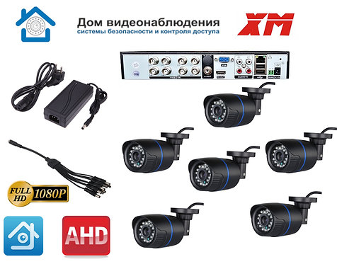 KIT6AHD100B1080P. Комплект видеонаблюдения на 6 уличных FULL HD 1080P камер.