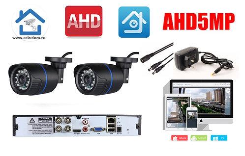 KIT2AHD100B5MP. Комплект видеонаблюдения на 2 уличные камеры 5 мП.