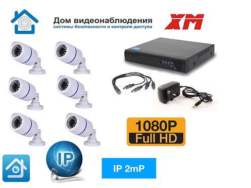KIT6IP100W1080P. Комплект IP видеонаблюдения на 6 уличных  камер 2 мП Full HD.