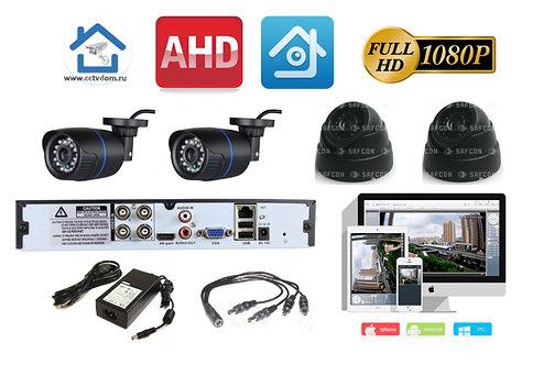 KIT4AHD100B300B1080P. Комплект на 2 уличных и 2 внутренних камеры 1080P 2mP.