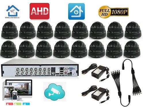 KIT16AHD300B1080P. Комплект видеонаблюдения на 16 внутренних 1080P камер