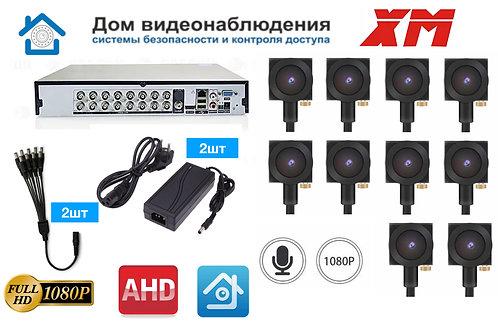 KIT10AHDMINI09AHD1080P. Комплект видеонаблюдения на 10 миниатюрных AHD камер 2МП