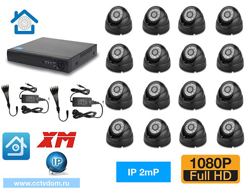 KIT16IP300B1080P. Комплект IP видеонаблюдения на 16 внутренних камер 2мП 1080P.