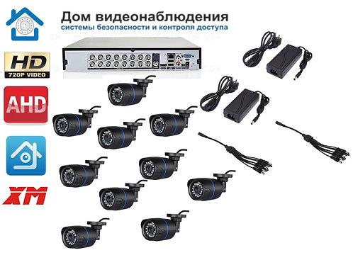KIT10AHD100B720P. Комплект видеонаблюдения на 10 уличных HD720P камер.