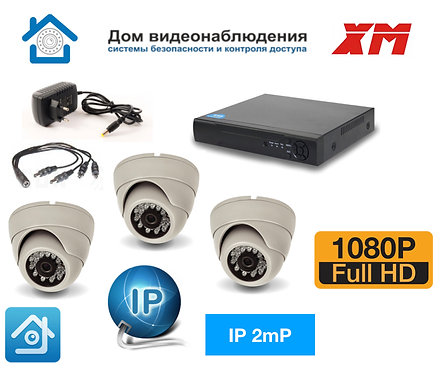 KIT3IP300W1080P. Комплект IP видеонаблюдения на 3 внутренние  камеры 2мП Full HD