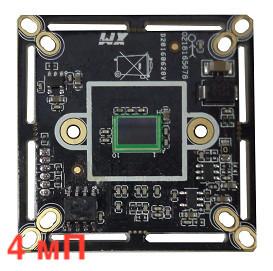 AHG-5340P-G.4.0MP