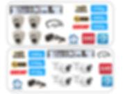 Стоимость комплектов на 4.001.jpeg