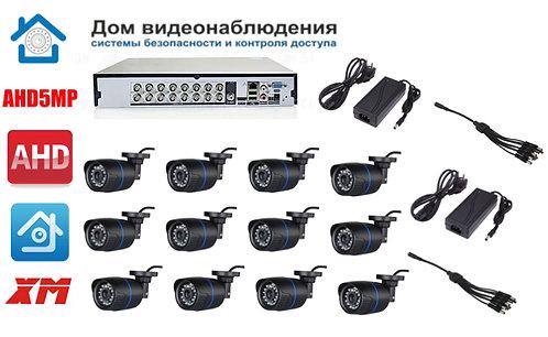 KIT12AHD100B5MP. Комплект видеонаблюдения на 12 уличных камер 5 мП.