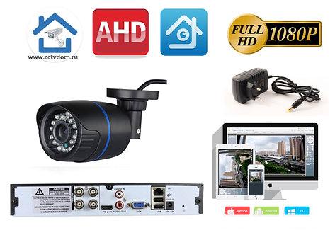 KIT1AHD100B1080P. Комплект видеонаблюдения на 1 уличную FULL HD 1080P камеру.