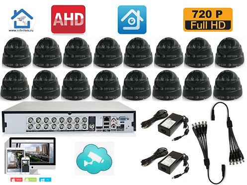 KIT16AHD300B720P. Комплект на 16 внутренних AHD 720P камер
