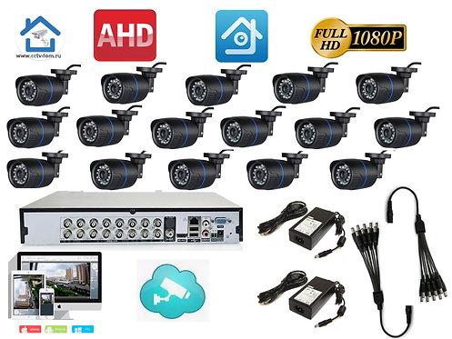 KIT16AHD100B1080P. Комплект на 16 уличных камер с разрешением 2 мП