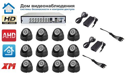 KIT12AHD300B720P. Комплект видеонаблюдения на 12 внутренних HD720P камер.
