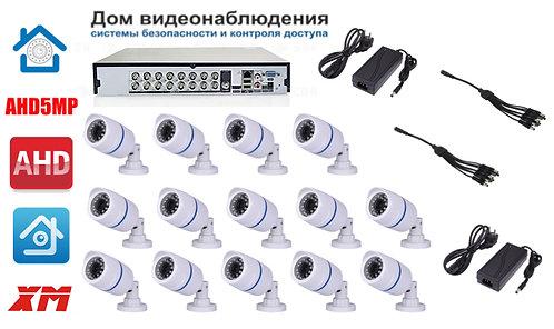 KIT14AHD100W5MP. Комплект видеонаблюдения на 14 уличных камер 5 мП.