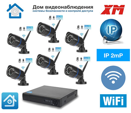 KIT6IPWF100B1080P. Комплект IP Wi-Fi видеонаблюдения на 6 уличных  камер 2 мП Fu