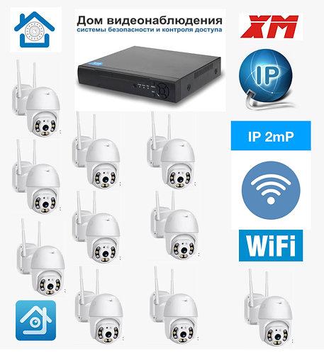 KIT10IPWFMQ1080P. Комплект IP Wi-Fi видеонаблюдения на 10 уличных поворотных кам