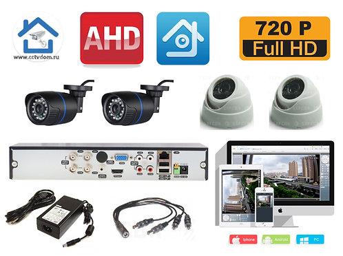KIT4AHD100B300W720P. Комплект на 4 камеры с разрешением HD720P.