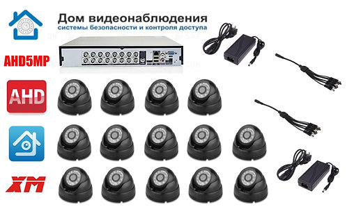 KIT14AHD300B5MP. Комплект видеонаблюдения на 14 внутренних камер  5 мП.