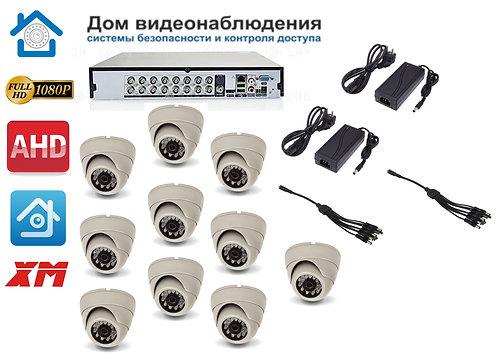 KIT10AHD300W1080P. Комплект видеонаблюдения на 10 внутренних 1080P камер.