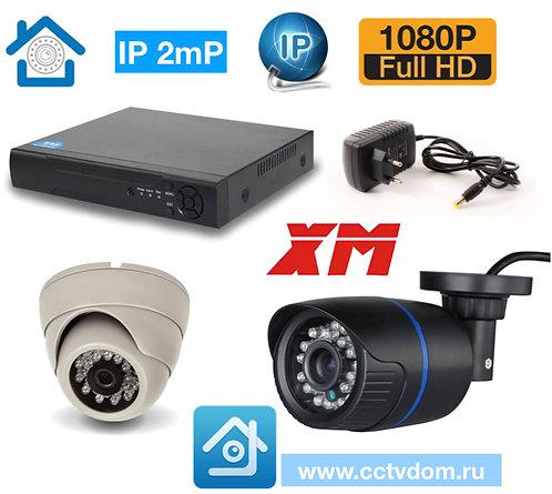 KIT2IP100B300W1080P. Комплект IP видеонаблюдения на 2 камеры 2мП 1080P