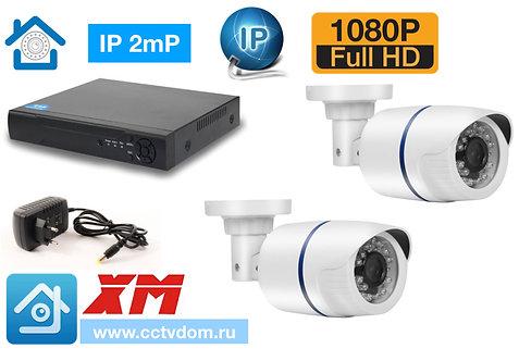KIT2IP100W1080P. Комплект IP видеонаблюдения на 2 уличные камеры 2мП 1080P.