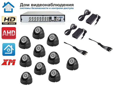 KIT10AHD300B720P. Комплект видеонаблюдения на 10 внутренних HD720P камер.